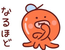 f:id:maru-hoiku:20200105134728p:plain