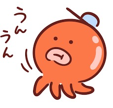 f:id:maru-hoiku:20200105135441j:plain