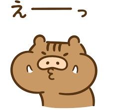 f:id:maru-hoiku:20200105145727j:plain