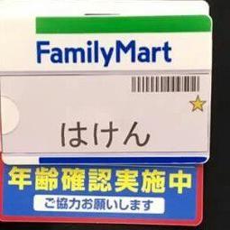 f:id:maru-hoiku:20200105152707j:plain