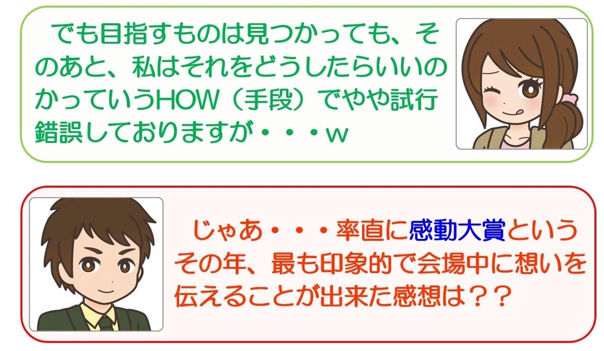 f:id:maru-hoiku:20200128085745j:plain