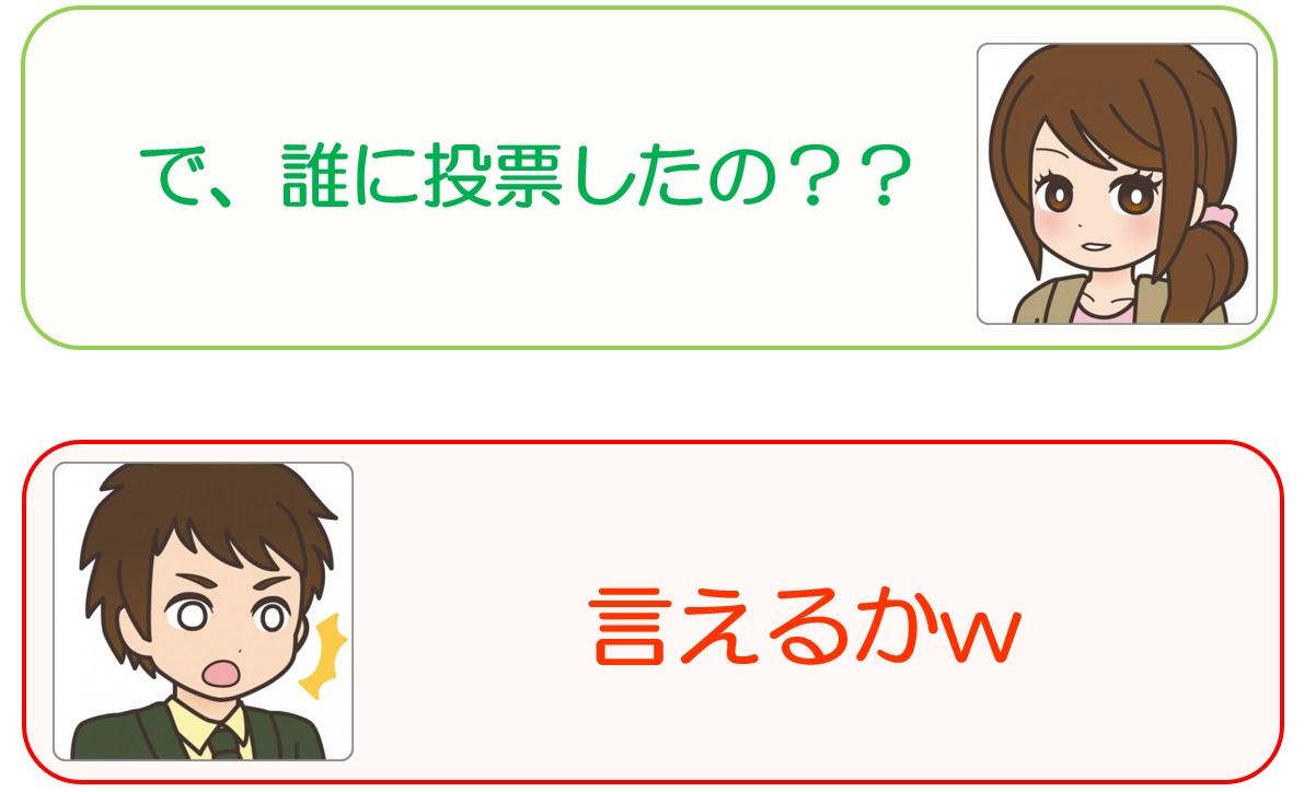 f:id:maru-hoiku:20200129232141j:plain