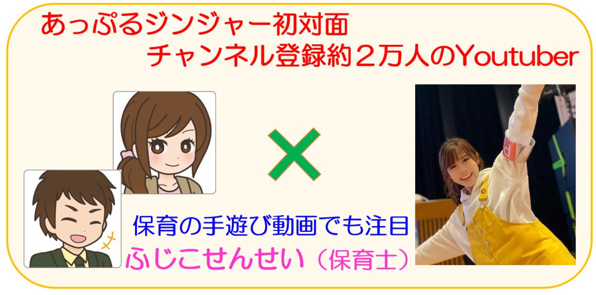 f:id:maru-hoiku:20200213221325p:plain