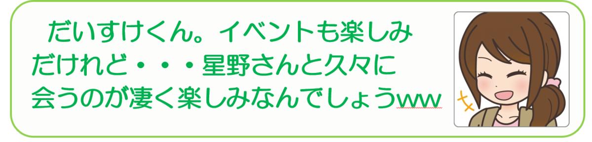 f:id:maru-hoiku:20200213224047p:plain