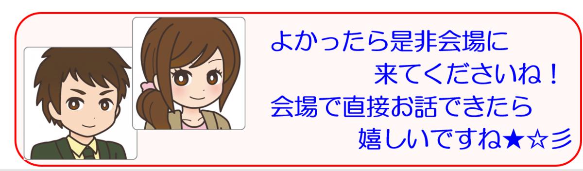 f:id:maru-hoiku:20200213230250p:plain