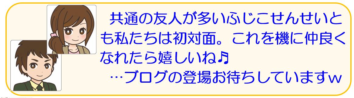 f:id:maru-hoiku:20200215233304p:plain