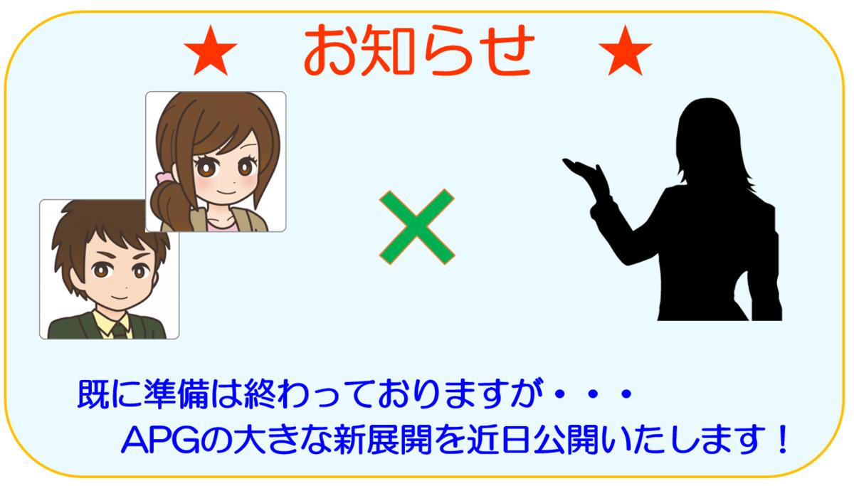 f:id:maru-hoiku:20200309021714p:plain