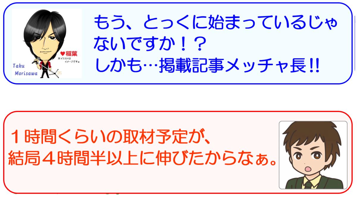 f:id:maru-hoiku:20200407051158p:plain