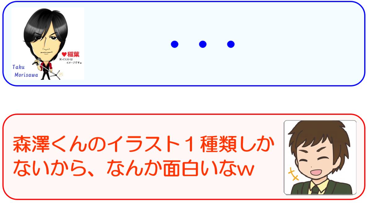 f:id:maru-hoiku:20200407051335p:plain