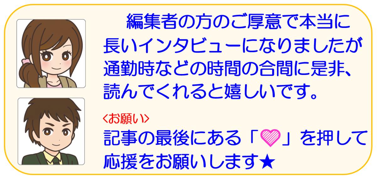 f:id:maru-hoiku:20200408001645p:plain