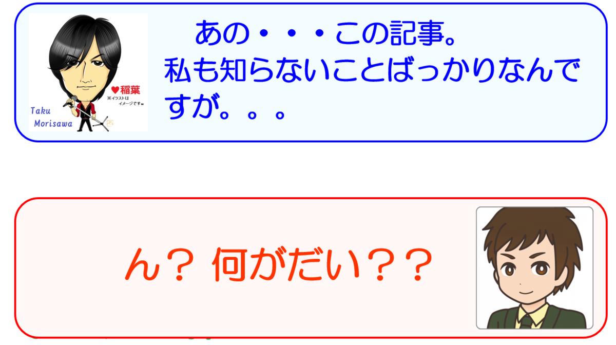 f:id:maru-hoiku:20200408022043p:plain