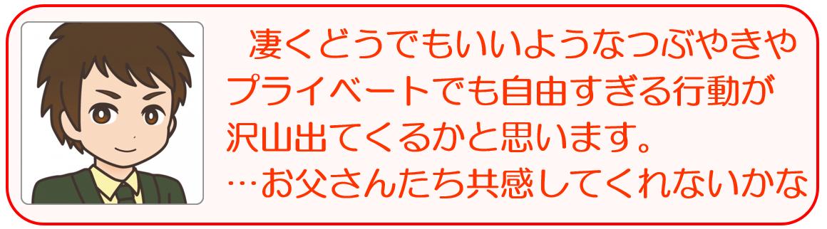 f:id:maru-hoiku:20200411191939p:plain