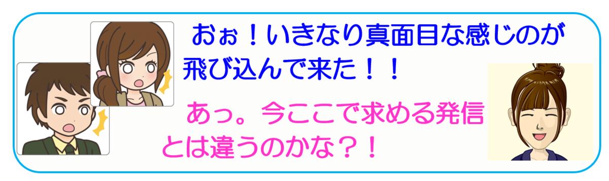f:id:maru-hoiku:20200416095606p:plain