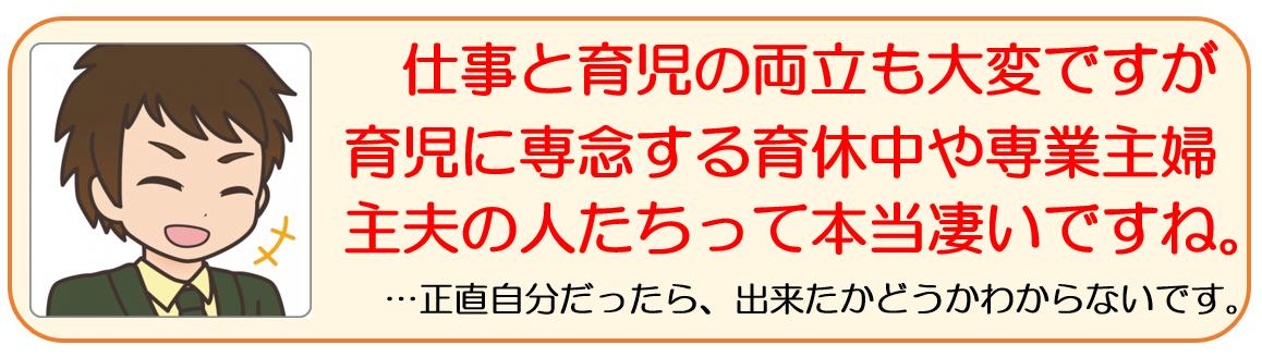 f:id:maru-hoiku:20200416182332p:plain