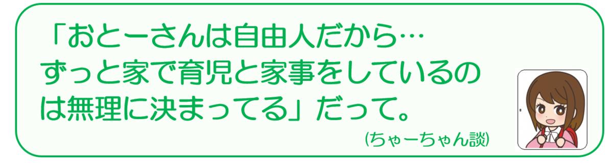 f:id:maru-hoiku:20200416225517p:plain