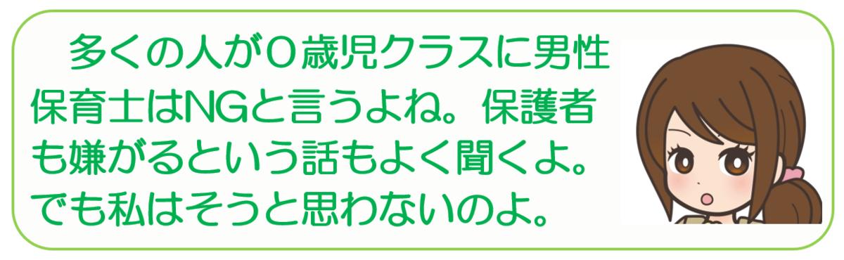 f:id:maru-hoiku:20200418003403p:plain