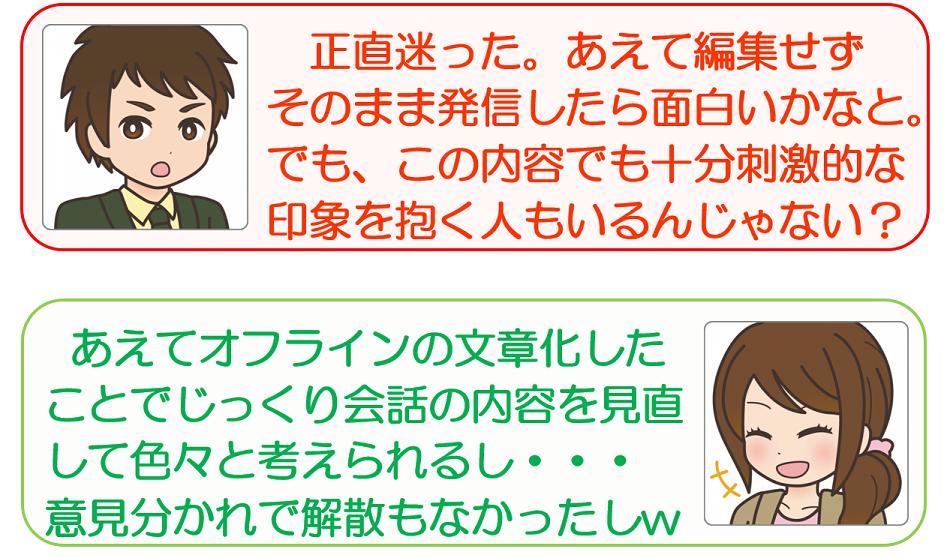 f:id:maru-hoiku:20200418033219p:plain