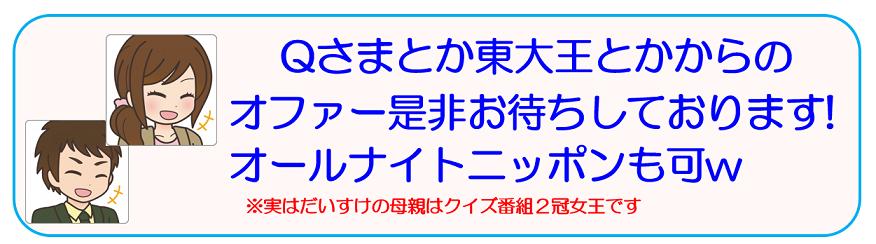f:id:maru-hoiku:20200420222736p:plain