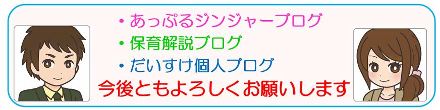f:id:maru-hoiku:20200420224716p:plain