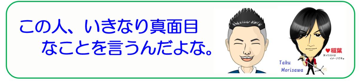 f:id:maru-hoiku:20200421022816p:plain