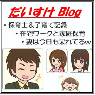 f:id:maru-hoiku:20191014181556j:plain