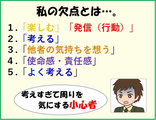 f:id:maru-hoiku:20200428164456p:plain