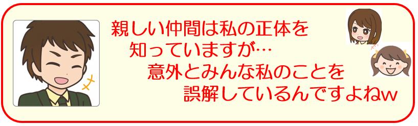 f:id:maru-hoiku:20200428165734p:plain
