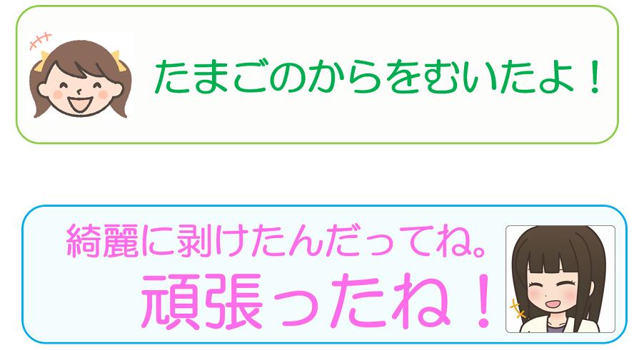 f:id:maru-hoiku:20200429031703p:plain