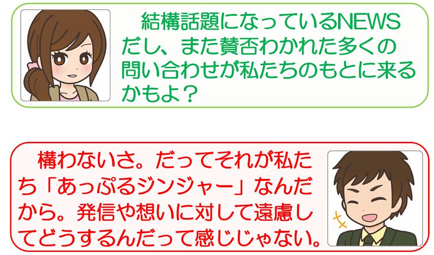 f:id:maru-hoiku:20200513212008p:plain