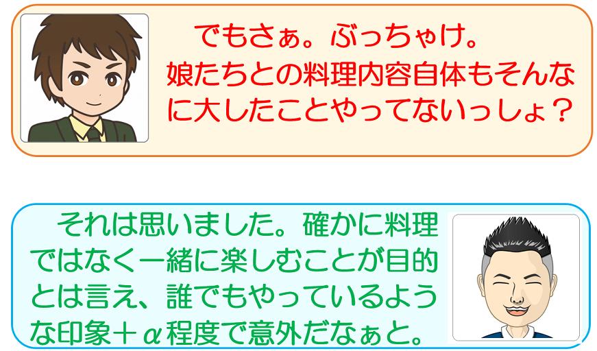 f:id:maru-hoiku:20200524172543p:plain