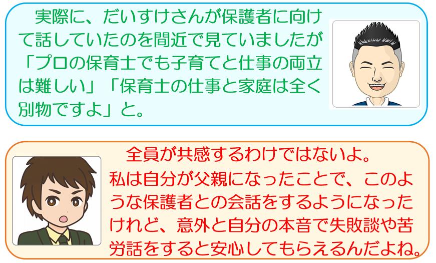 f:id:maru-hoiku:20200524172558p:plain