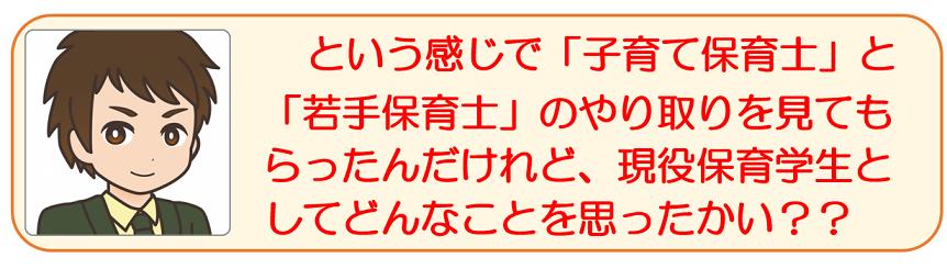 f:id:maru-hoiku:20200524172605p:plain