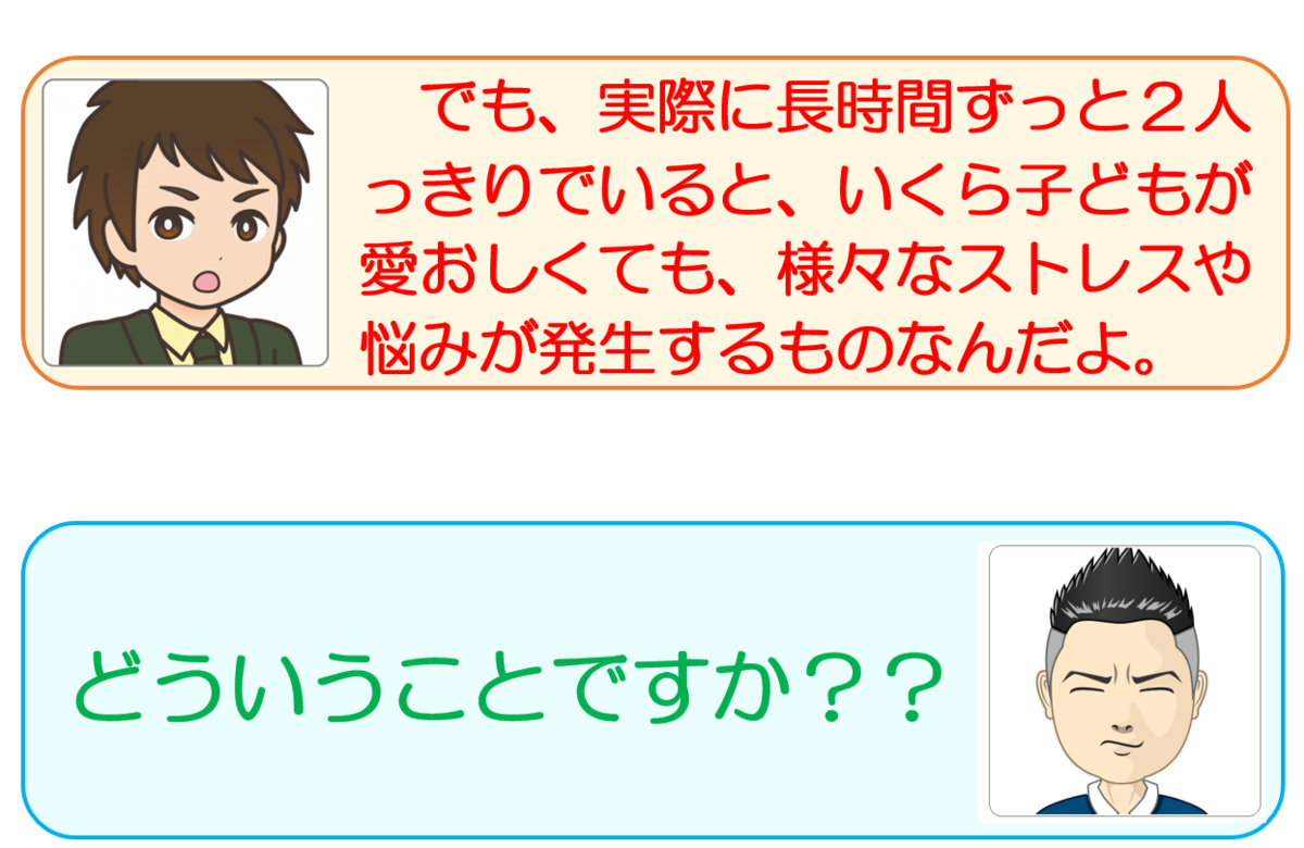 f:id:maru-hoiku:20200704222847p:plain
