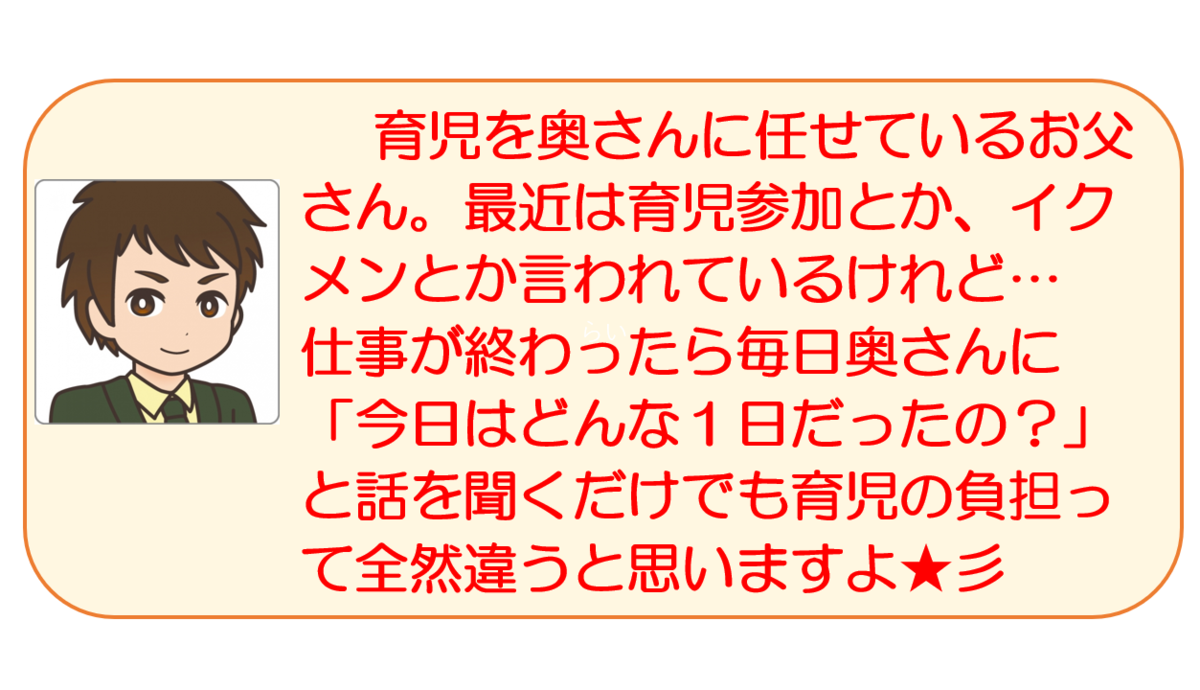 f:id:maru-hoiku:20200704230704p:plain