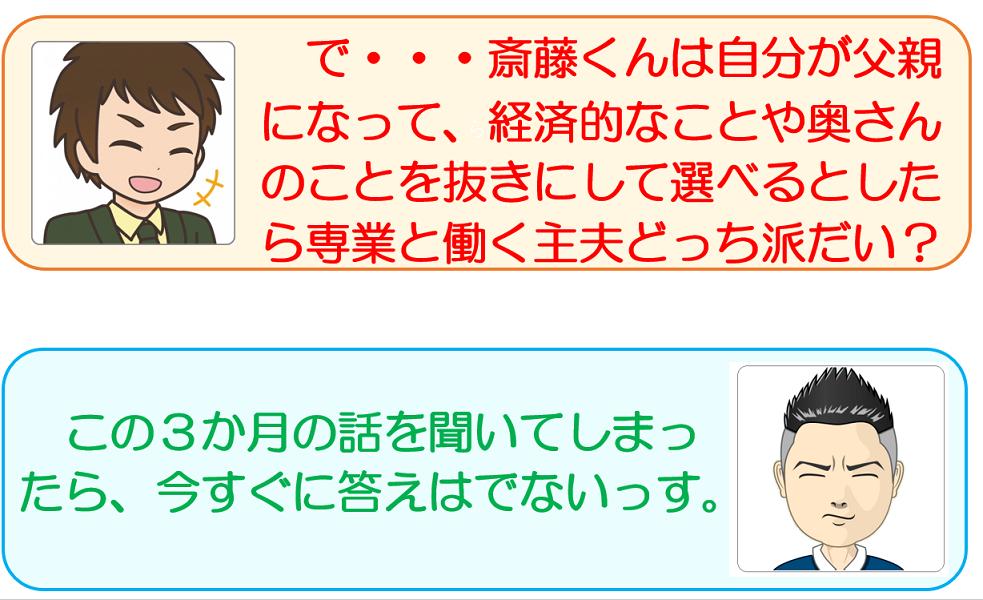 f:id:maru-hoiku:20200704231959p:plain