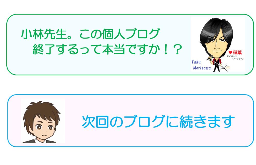 f:id:maru-hoiku:20200704232025p:plain