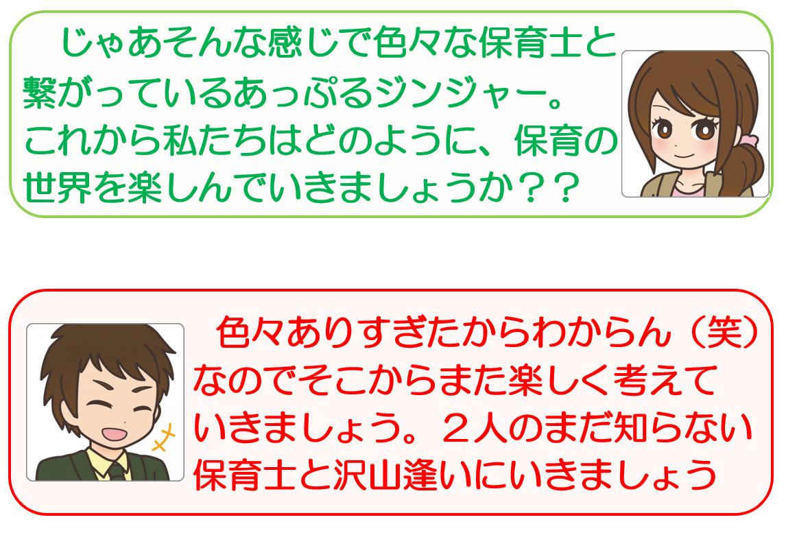 f:id:maru-hoiku:20200706015244p:plain