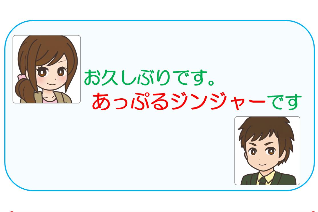 f:id:maru-hoiku:20200706021314p:plain