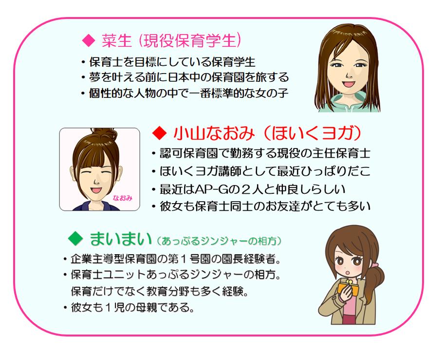 f:id:maru-hoiku:20200809222042p:plain