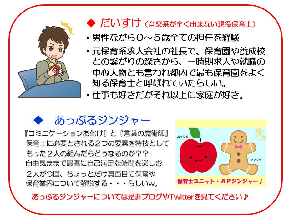 f:id:maru-hoiku:20200809222318p:plain