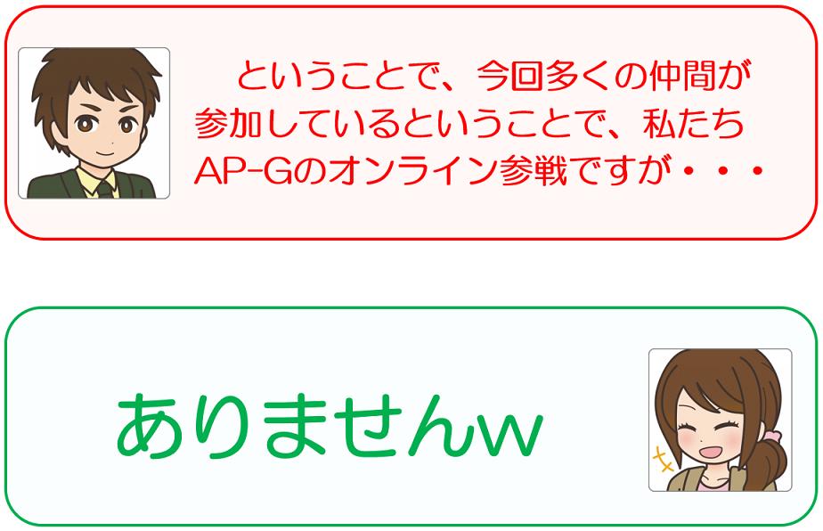f:id:maru-hoiku:20200829222847p:plain