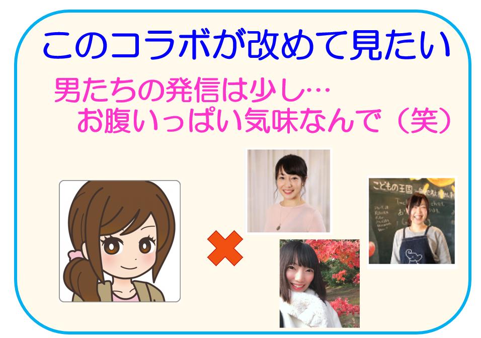 f:id:maru-hoiku:20201110060748p:plain