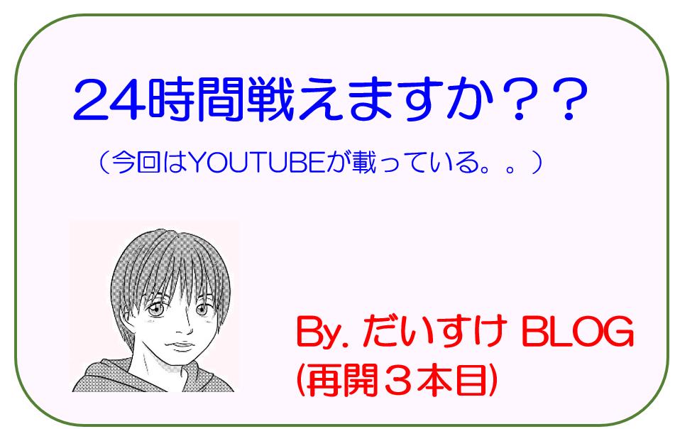 f:id:maru-hoiku:20201208231135p:plain