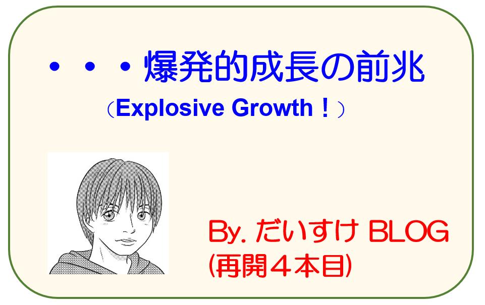 f:id:maru-hoiku:20210109204040p:plain