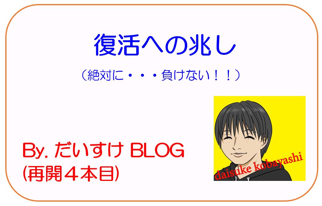 f:id:maru-hoiku:20210109213549p:plain