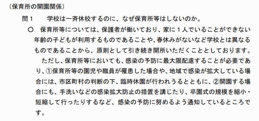 f:id:maru-hoiku:20210913001045p:plain