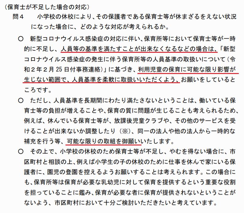 f:id:maru-hoiku:20210913001106p:plain