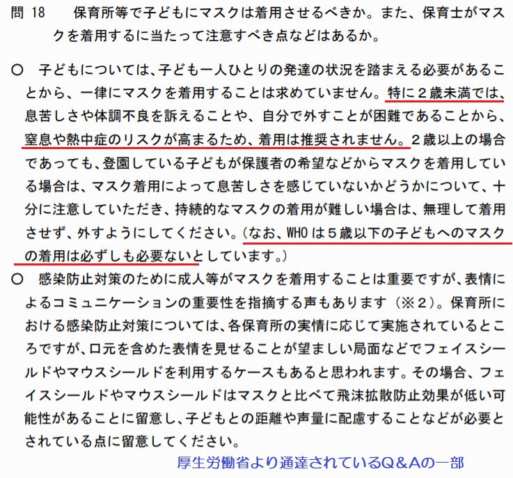 f:id:maru-hoiku:20210913002854p:plain