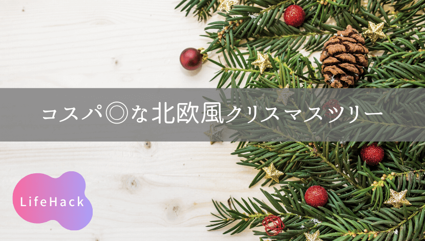 f:id:maru-kichi:20191202001026p:plain