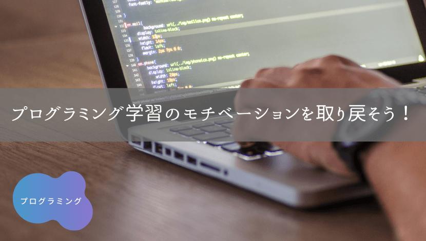f:id:maru-kichi:20200215164119p:plain